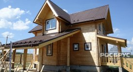 Готовый дом в коттеджном поселке Ромашково