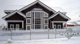 """Готовый дом в поселке """"Хельсинки"""""""